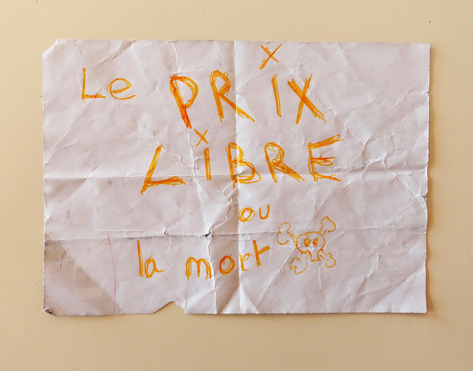 aymeric_hainaux_petits_mots (25)